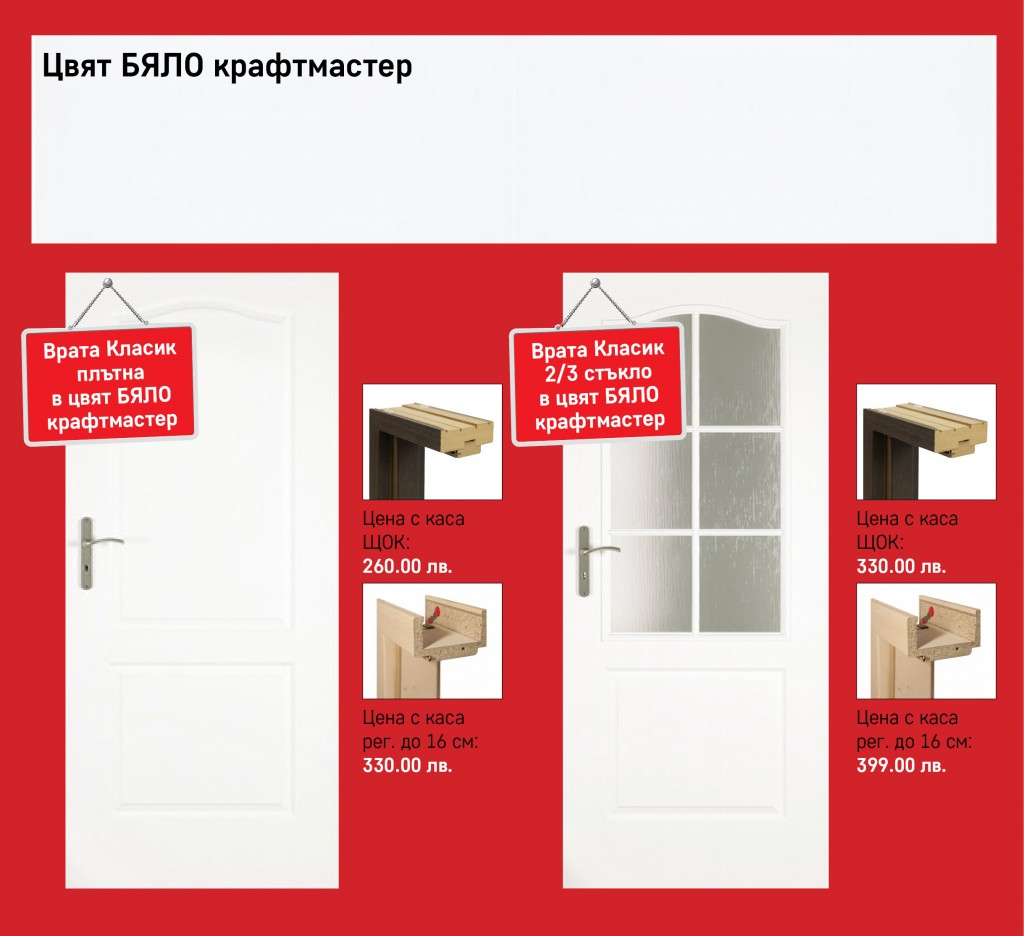 slides_BESTDOORS-05 (3)